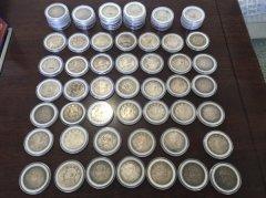 长期收售古币银元等旧货
