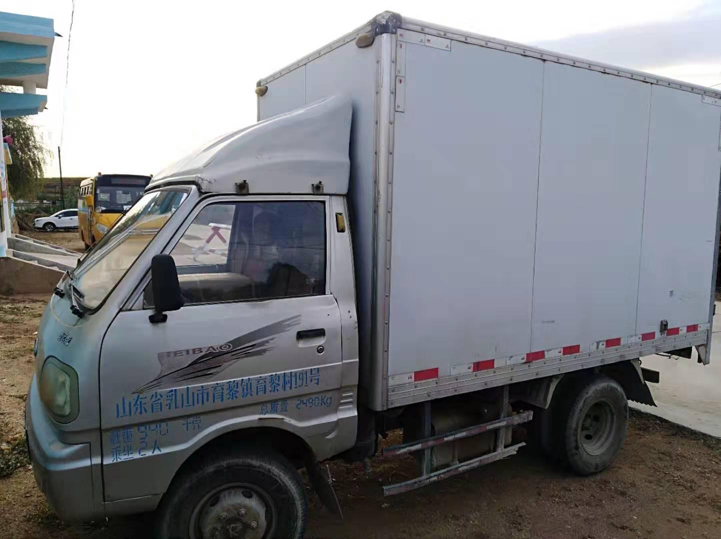 出售09年11月份的厢式货车黑豹牌单排