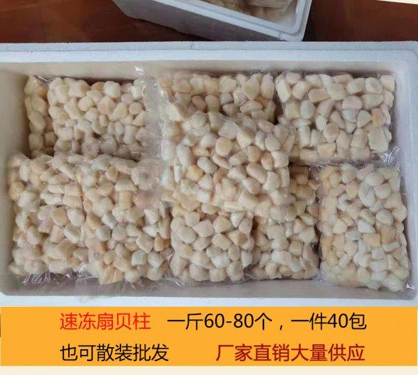 厂家大量供应皮皮虾肉(虾姑肉)可整吨出货