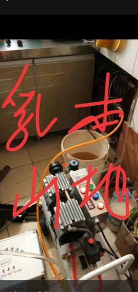 清洗地暖马桶管道疏通水暖太阳能等维修安装