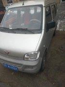 15年五菱之光面包车8座版