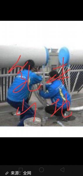 管道马桶疏通水暖太阳能维修各种安装与清洗