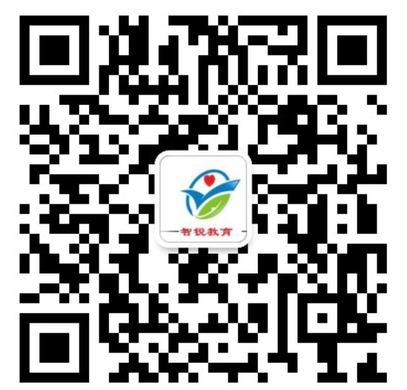 ★★2020年中专、大专、本科火热报名中,早报名、早拿证★★
