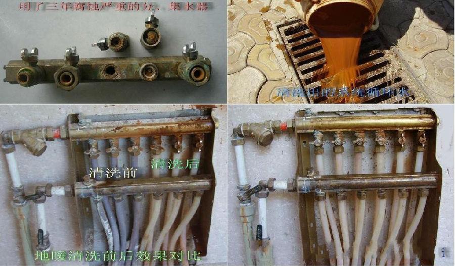 电路维修改造,专业水电安装服务