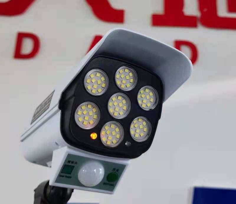 全智能LED太阳能监控灯厂价批发